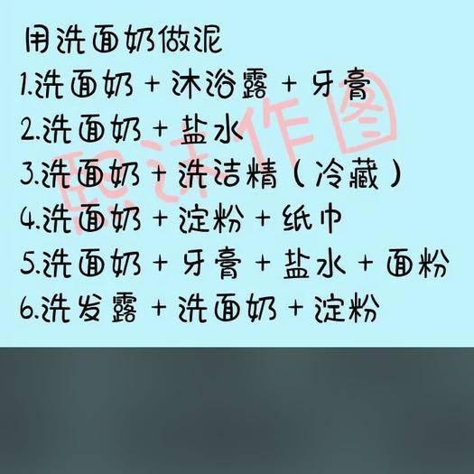 黑龙江省齐齐哈尔市泰来县 鸽子蛋