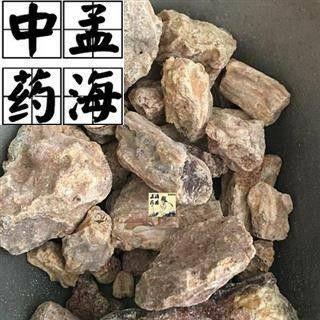 菏澤鄄城縣 琥珀