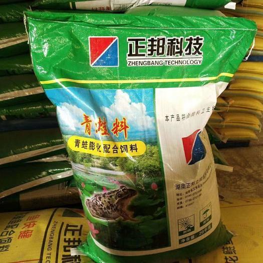 河南省周口市太康县水产养殖饲料 太康县青蛙养殖 青蛙专用饲料 青蛙饲料价格