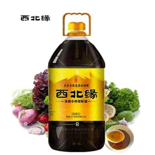 西寧 【西北緣】青海小榨濃香菜籽油—5升,廠家直供,香味濃郁,包郵