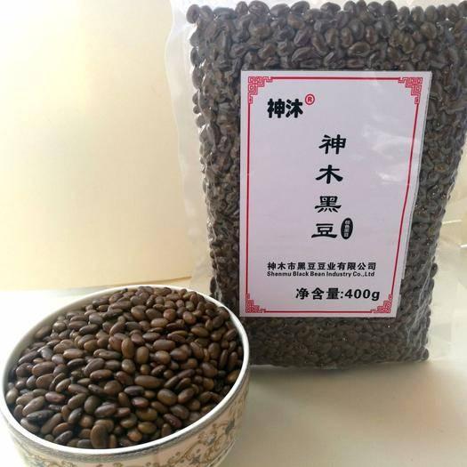 榆林神木市 棕色黑豆神沐品牌良好農業規范地標雙認證 多用途9.9元 包郵