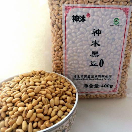 榆林神木市 神沐牌白雞腰黑豆良好農業規范地標雙認證高蛋白豆漿9.9元包郵