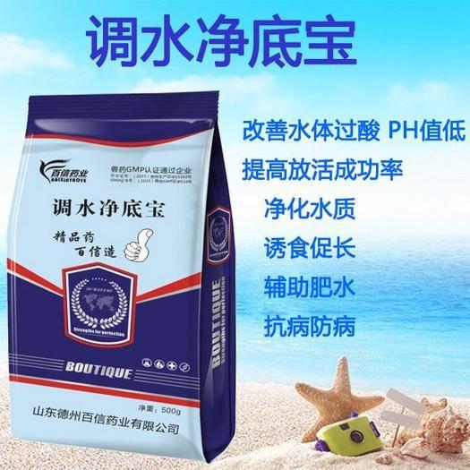 河南省郑州市金水区水产养殖饲料 净化水质,诱食促长!