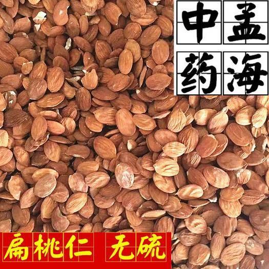 菏澤鄄城縣 正品選裝無硫扁桃仁 家桃仁 手檢貨 產地直銷