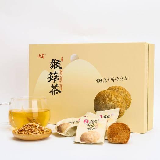 福建省宁德市古田县 猴菇茶猴头菇养生保健代用茶兴古菌猴菇茶
