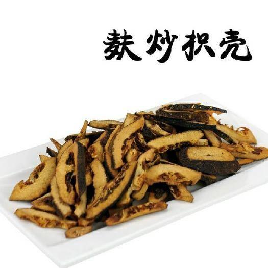 亳州譙城區 炒枳殼,一斤起包郵,無需運費