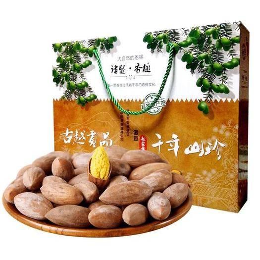 上海香榧 有100gx4包和100gx5包原味跟椒盐口味无干燥剂