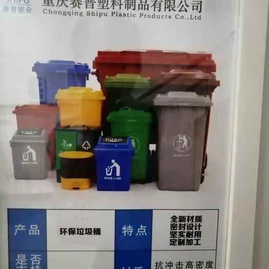 重庆江津分类盒 塑料垃圾桶