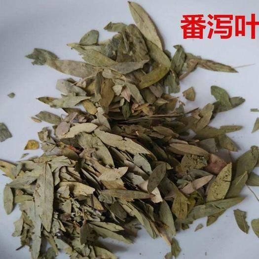 亳州譙城區澤瀉 番瀉葉,一斤起包郵,無需運費