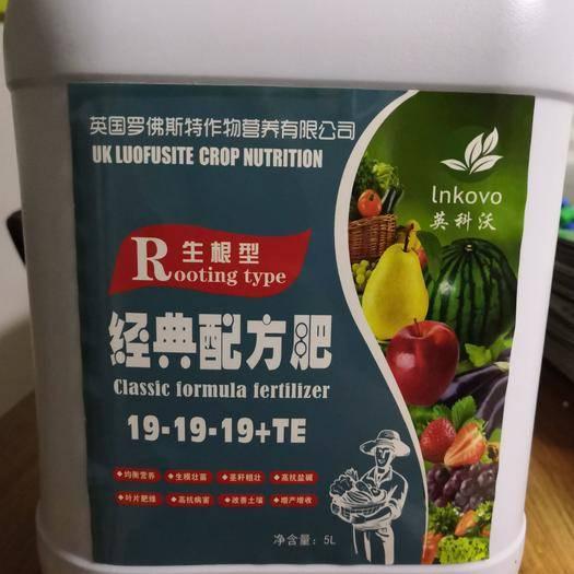石家庄鹿泉区液体肥料 进口特种液体肥 生根型 冲施肥 养地 生根 壮苗
