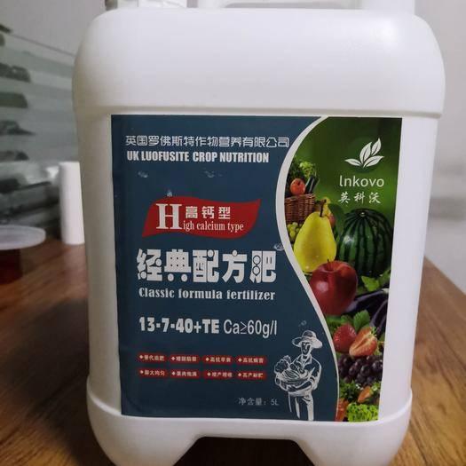 石家庄鹿泉区 高钙高钾型   进口特种液体肥   水溶肥