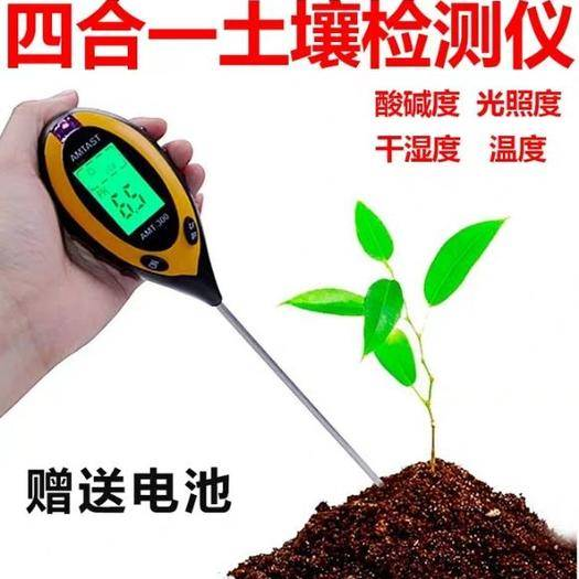 深圳羅湖區土壤養分檢測儀 土壤肥力測試儀酸堿度PH值檢測筆種植花草木家用干濕度水分筆光