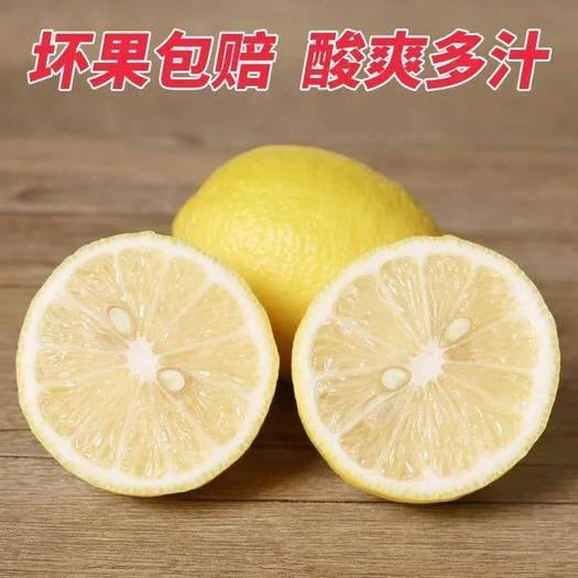 重庆万州 黄柠檬 尤力克柠檬 安岳柠檬 新鲜水果柠檬奶茶饮品鲜果包邮