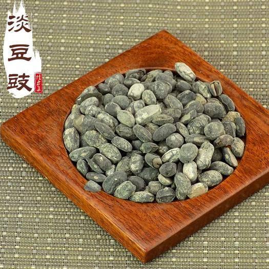 亳州譙城區 中藥材,淡豆豉,一斤起,包郵無需運費