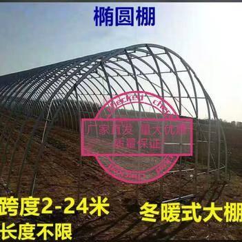 成套大棚 钢管大棚 大棚管 做好产品 专业服务农业!