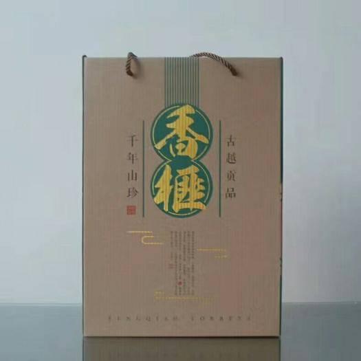 绍兴香榧 6-12个月 礼盒