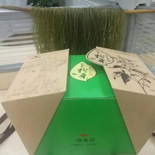 重庆市渝北区面条菜 加了树叶的粉条