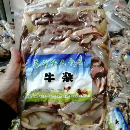 阳信县 牛杂精品全熟无肝肺,源头直供,一手货源常年供应可定制各比例
