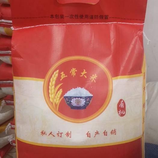 五常市稻花香二號大米 五常特產稻花香米原生態農家新米5kg現磨現發包郵24小時發貨