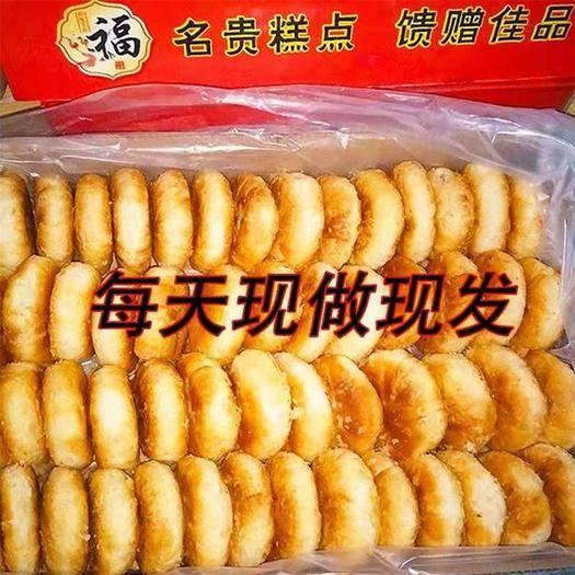 太原萬柏林區餅干類 五斤老婆餅香酥餅千層酥手工點心糕點早餐零食帶箱5斤裝混合口味