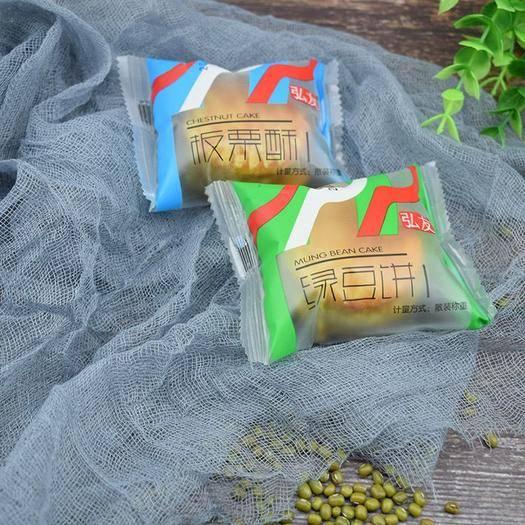 鄭州新鄭市 綠豆糕板栗酥餅傳統糕點休閑零食批發包郵24小時發貨