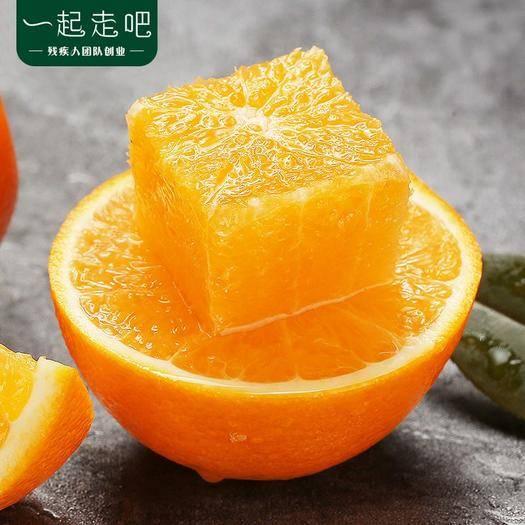 怀化麻阳苗族自治县 【正常发货】湖南麻阳冰糖橙超甜橙子新鲜水果10斤/5斤