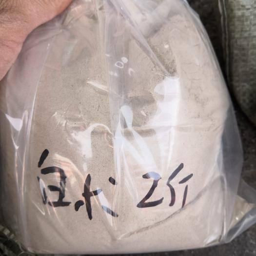 亳州譙城區 正宗上等純無硫 白術粉 白術 各種中藥粉 需要哪種直接說