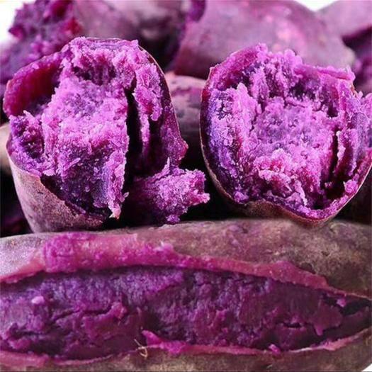 莒南縣 【發貨中】 大紫薯五斤凈重一箱10斤山東紫紅薯紫羅蘭紫薯種