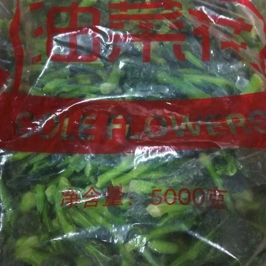 安徽省宿州市埇桥区油菜苔 油菜花