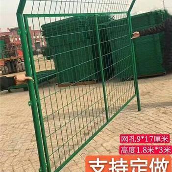 护栏网/围网 框架护栏高速公路防护防盗专用网