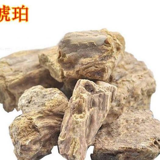 亳州譙城區 琥珀,一斤起包郵無需運費,免費打粉