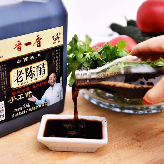 太原萬柏林區 廠直批山西特產老陳醋2.5L