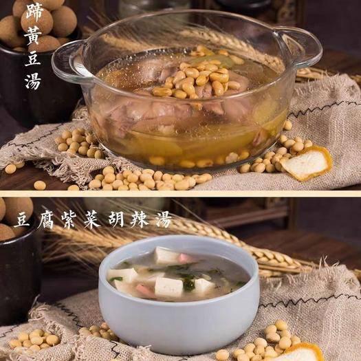 安庆潜山市有机黄豆 纯天然有机小黄豆自家种植打豆浆发芽烹饪味美香醇