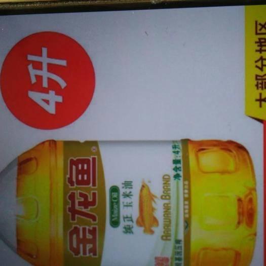 長沙 金龍魚純正玉米油4L