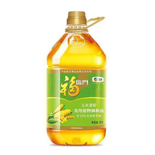 珠海玉米胚芽油 福臨門玉米清香調和油5升