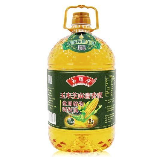 濟南市中區芝麻調和油 玉米芝麻食用油5L非轉基因調和油廠直批