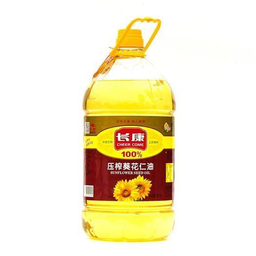 華容縣壓榨葵花籽油 純正宗5L葵花籽仁油物理壓榨食用油廠家