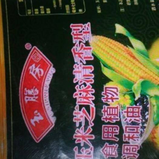 棗莊壓榨玉米油 玉米芝麻調和油