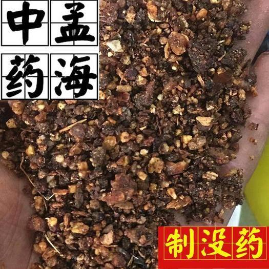 菏澤鄄城縣 制沒藥 膠質沒藥 好統貨 樹皮少