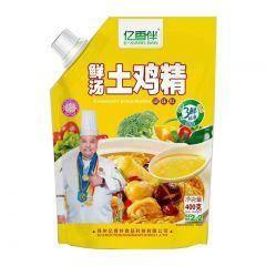 蘇州太倉市雞精 廠家直供。保證品質!年底大促。虧本回饋。400克大包裝。