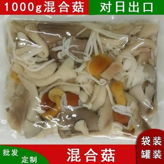 福建省南平市建阳区 厂家货源一级鲜杏鲍菇2cm以下袋装混合姑