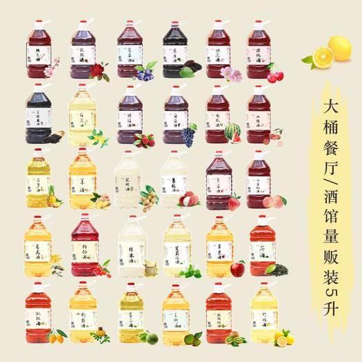 貴陽觀山湖區 純發酵花果酒,糯米酒,年產量10萬噸
