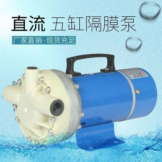 临沂柱塞泵 48伏五缸隔膜泵