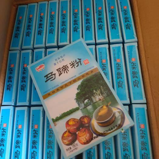 桂林平乐县 广西老品牌正宗马蹄粉批发