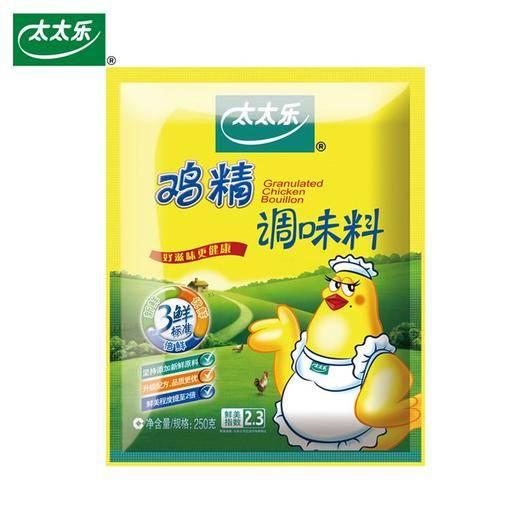 益陽安化縣 太太樂雞精2斤裝  5斤裝三鮮調味料
