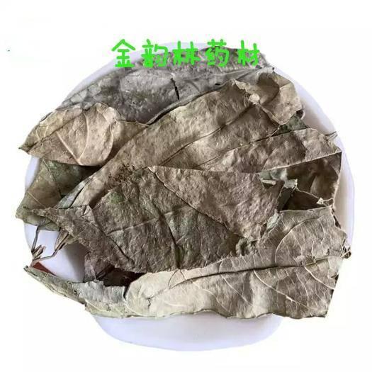 安国市山香 圆叶 冷背品种  平价直销无硫 袋装 包邮
