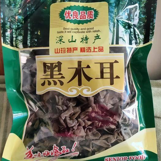 吉林蛟河市 木耳樣品三種,共150克包郵