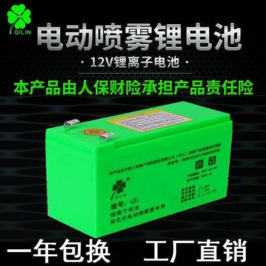 山东省临沂市兰山区 智能电动喷雾器锂电池12V8ah10ah12ah14ah蓄