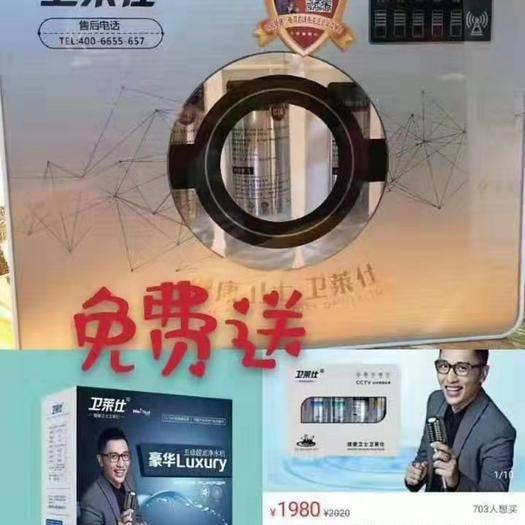 陕西省西安市灞桥区净水器 日博官网送
