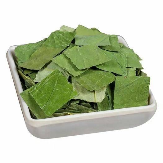 安國市 荷葉  無硫可以吃的荷葉 荷葉絲~塊包郵24小時發貨